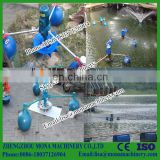 Good quality electric impeller aerator for dissolved oxygen in fish pond
