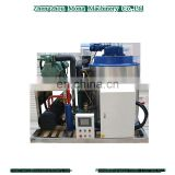 China best supplier ice cream machine/Marine ice flaker on sale