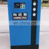 High Compact Refrigerant Air Drying Machine