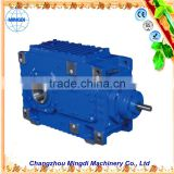 H/B Serial Helical / Bevel Transmission Gear box Parts With Electric Engine motors with reduction gear with stepper motor