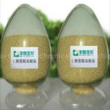 I'm very interested in the message 'L-Lysine HCL min.98.5% Feed Grade' on the China Supplier