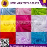 Wholesale Mosquito Net Fabric 50d Polyester Plain Dyed Fabric                                                                         Quality Choice