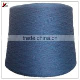 good quality cashmere machine knitting cone yarn