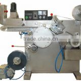 DPT-80 Mini Aluminum-Plastic Blister Packing Machine