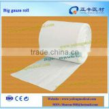 High quality 1000m absorbent hemostatic surgical gauze roll                                                                         Quality Choice