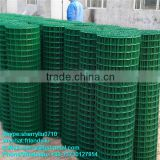 hot sale China Reliable Pvc Coated/galvanized/stainless Steel Welded Wire Mesh----WMSL036