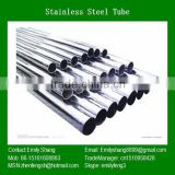 2014 style stainless steel tube 8mm