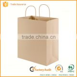 China hot sale Recyclable pantone color printing kraft paper bag.html