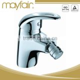 Flexible copper waterfall square basin faucet