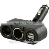 Car Cigar Lighter Socket Splitter, 3 Way Socket Cigarette Lighter adaptor                                                                         Quality Choice
