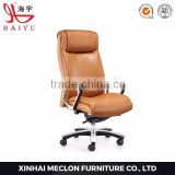 A63L Popular modern computer brown leather office chair