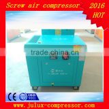 7.5kw 10hp 1.0m3/min 12.5 bar Excellent air end screw air compressor for pinball / spray painting