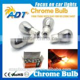 TURN PARK SIGNAL BULB Auto car Chrome Silver bulb car accessories