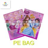 Wholesale disposable three side seal PE plastic packaging bag for kids' toy