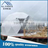 Hot sale steel structure geodesic dome tent for outdoor hotel tent