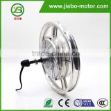 "JIABO JB-154/16 "" ebike dc electric motor 24 volt for sale"