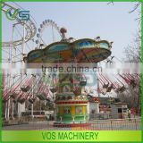 Wonderful attractive amusement park rides rotary flying chair hot sale,flying chair rides popular use