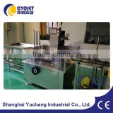 CYC Fully Auto packing machine for chips/peanut butter packing machine/spice packing machine
