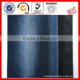8oz Siro Yarn Dyed Indigo Color Cotton Spandex Denim Fabric Super Stretch For Women Pants