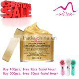 OEM branding 24K gold Anti-aging skin care mask face lifting Christmas bulk beauty products
