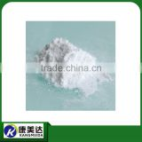 Synthetic vanillin nutrition enhancers product vanillin powder