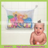 New Baby Child Kids Storage Net Bag in Bathroom Shower/Bath Toy Organizer