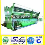 INquiry about shade net knitting machine green shade net agricultural net weaving loom