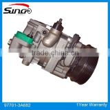 HC 18 small ac compressor 97701-3A682