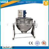 100L tilting stainless steel jacket steam cooking pot