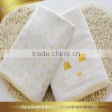 100% Cotton Baby Blanket HRM Terry Baby Bath Towel Velour Embroidery Baby Towel Set