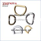 metal D ring for handbag strap