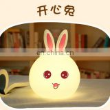 silicone rabbit nightlight/kids baby led night light/motion sensor night light for kids