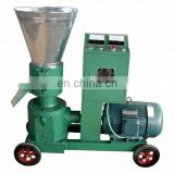 machine to make wood pellets | mini production of pellets