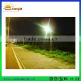 China wholesale long lifespan energy-saving aluminium solar panel street lighting /solar led street lamp