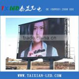 Outdoor digital commercial advertising P8 LED screen/led sign/Outdoor led display billboard                                                                         Quality Choice