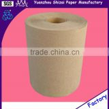 7.87''*1000ft Brown Industrial Hardwound Hand Paper Roll towel