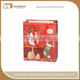 China Supplier christmas candy bag