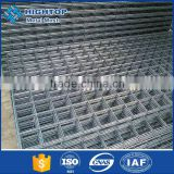 stainless steel 1/4 inch galvanized welded wire mesh6x6 concrete reinforcing welded wire mesh with great price