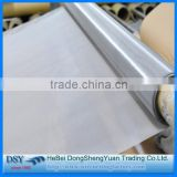2016 Alibaba trade assurance Alibaba China 316 316l Fine Filter Flexible Metal Mesh Netting/Stainless Steel Wire Mesh Screen