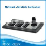 Best rs485 ptz dome camera keyboard controller ptz joystick