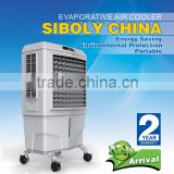Low power consumption air conditioner, floor standing air condtioner with axial fan