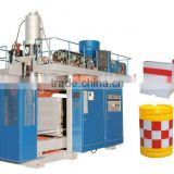 blow molding machine traffice product road barrier road block anti bump barrel crash cushion