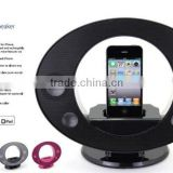 Speaker with dock for iPod/iPhone (dock mp4 speaker/docking station speaker/universal dock speaker)