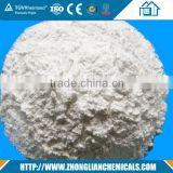 Sodium Bicarbonate 99% min sodium bi carbonate edible grade