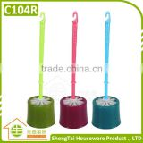 Bath Toilet Brush In Round Shape Plastic Holder