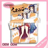 Kuma Miko: Girl Meets Bear Machi Amayadori Anime bed covers 3d bedding sets bed sheets double size