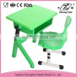 Commercial furniture primary school student study desk chair