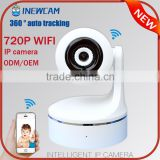 wholesale 720p mobile control ip camera for home use
