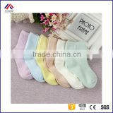 Hot Sale High Quality Baby Bamboo Fiber Socks Infant Newborn Socks Kids Accessories 0~12 Months