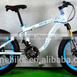 fat tire beach cruiser bicycle bike/chopper beach cruiser bicycle bike/4.0 fat tire beach cruiser bicycle bike